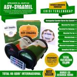 Jual Speaker Al Quran Asy Syaamil Spk 100 Terlengkap 16Gb Advance Original