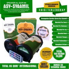Spesifikasi Speaker Al Quran Asy Syaamil Spk 100 Terlengkap 16Gb Murah Berkualitas