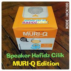 Speaker Quran Anak Hafidz Cilik