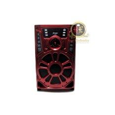 Jual Speaker Amplifier Teckyo 779 A Branded Original