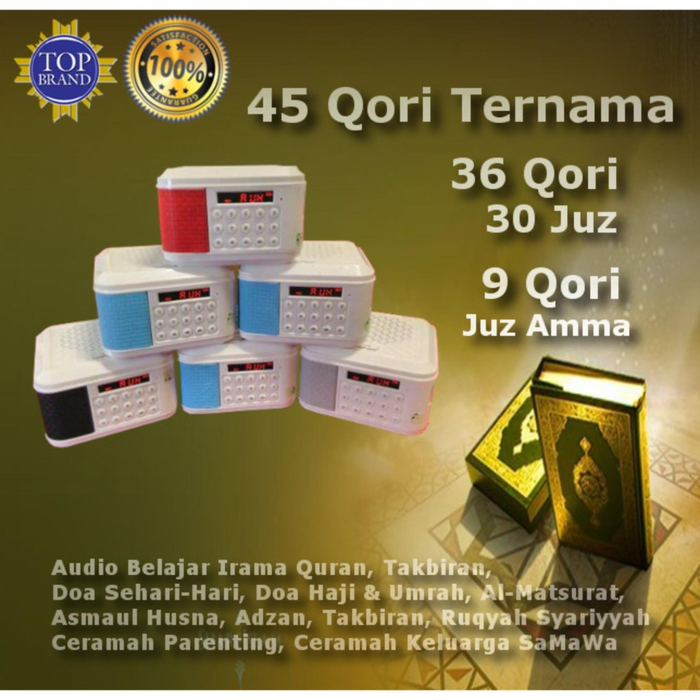 Review Terbaik Speaker Portable Murottal Al Quran Alquran 45 Qori Best Seller 16Gb