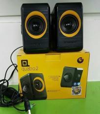SonicGear Quatro 2 Speaker USB