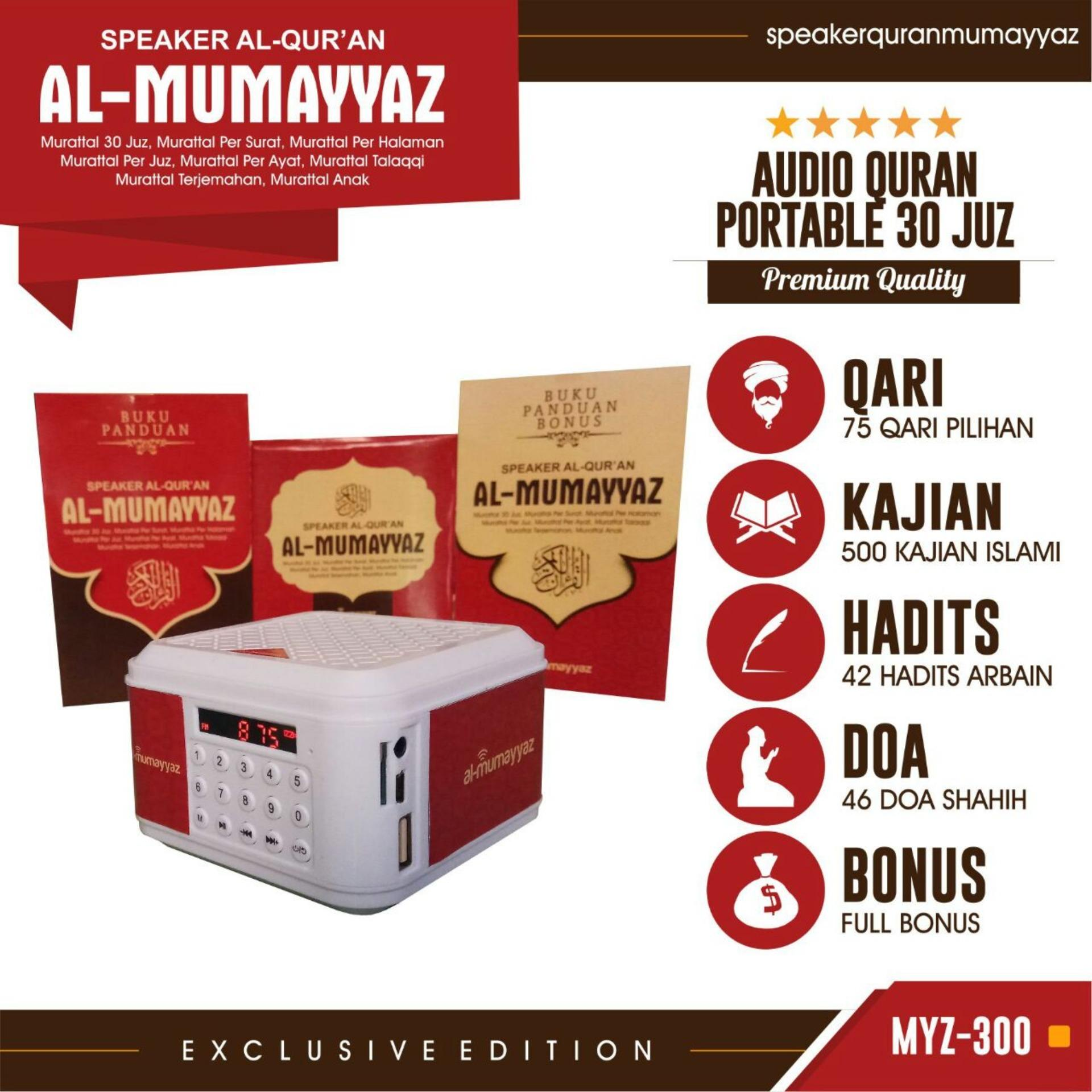 Speaker Quran Al-Mumayyaz MYZ 300 (Terlengkap 16GB)