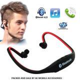 Harga Sports Wireless Bluetooth Headset Bth 404 Random Colour Sport Baru