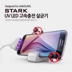 Stark Korea Smartphone LED Sterilizer Fast Charging for Android Phone - intl