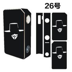 Jual Stiker Skin Vaporizer For Tesla Invader 3 Model 26 Stiker Asli