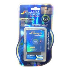 Cara Beli Strength Double Power Battery For Samsung Ace 3 Or S7270