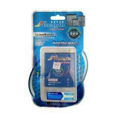 Harga Strength Super Power Battery For Smartfren Andromax G2