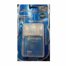 STRENGTH Super Power BL-189 Battery for Lenovo K800