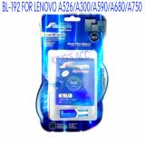 Jual Strength Super Power Bl 192 For Lenovo A750 A680 A526 A590 A300 A529 4850Mah Strength Di Indonesia