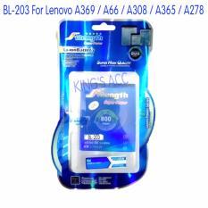 Strength Super Power Bl 203 For Lenovo A369 A66 A308 A36 A278 4850Mah Strength Diskon 50