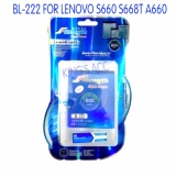 Jual Beli Strength Super Power Bl 222 For Lenovo S660 S668T A660 4850Mah