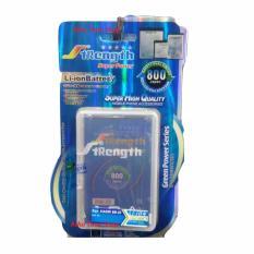 STRENGTH Super Power BM20 Battery for Xiaomi Redmi 2 or 2S