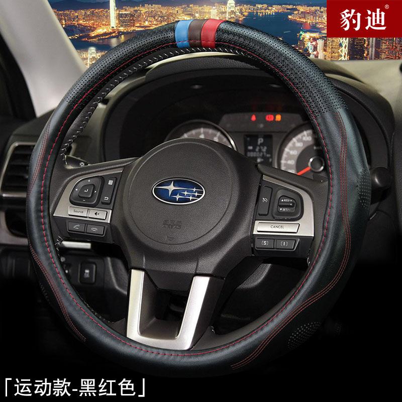 Mobil Sarung Kemudi SUBARU XV Forester Aohu Legacy Impreza BRZ Kulit Asli Sarung Kemudi Bisa Dipakai