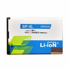 Super Li-ion Baterai For Nokia BP-4L [2000 mAh]