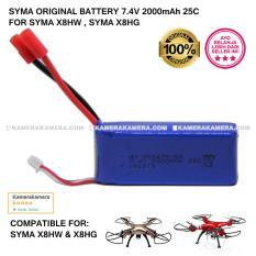 SYMA ORIGINAL BATTERY 7.4V 2000mAh 25C FOR SYMA X8HW , SYMA X8HG