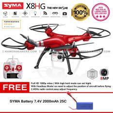 SYMA X8HG With 8MP HD Camera Altitude Hold Mode 2.4G 4CH 6Axis RTF Red - Original  Free 1pc SYMA Battery 7.4V 2000mAh 25C Original