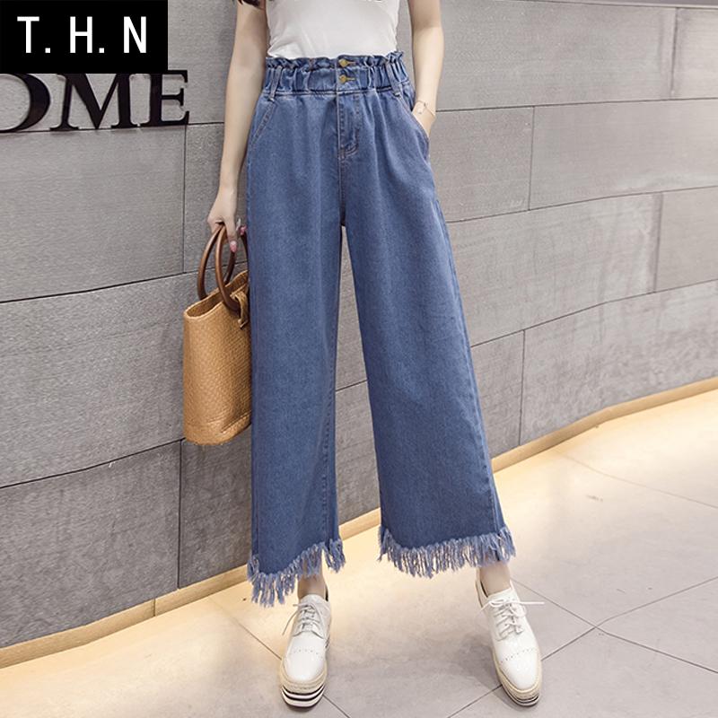 Beli Remaja Perempuan Pinggang Elastis Pinggang Tinggi Celana Jeans Biru Tua Nyicil