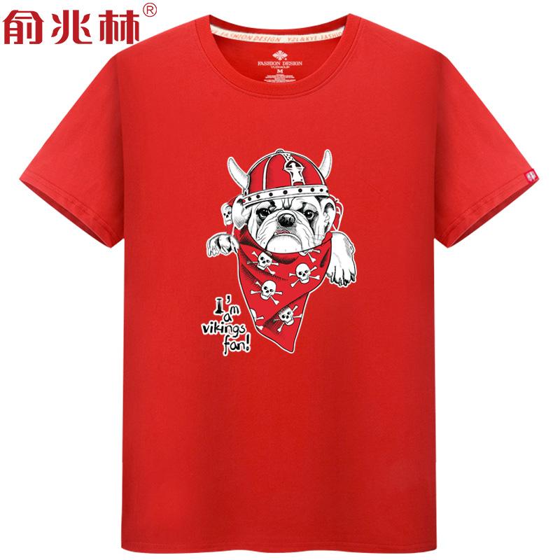 Tahun kelahiran Tahun Anjing pakaian tangan pendek warna merah pria 2018 model baru Lengan Pendek Pria Gemuk XL pakaian pasangan baju kaos