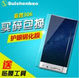 Spesifikasi Suishenbao Pelindung Layar Tempered Glass Sharp 305 Sh Dan Harganya
