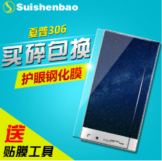 Toko Suishenbao Pelindung Layar Tempered Glass Sharp 305 Sh Terdekat