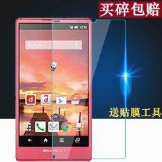 Review Aquos Kaca Pelindung Layar Sh 01G Kaca Anti Panas Pelindung Layar Sh 02G Handphone High Definition Anti Jatuh Oem Di Tiongkok