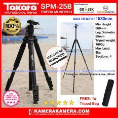 TAKARA SPM-25B Photo / Video Professional Tripod Monopod SPM 25B - Max Height 1580mm Free Tripod Bag for DSLR Mirrorless Camera Canon Nikon Sony Fujifilm Panasonic and Action Camera GoPro Brica Xiaomi Yi Kogan and SmartPhone iPhone Samsung