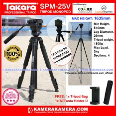 TAKARA SPM-25V Photo / Video Professional Tripod Monopod SPM 25V Max Height 1635mm Free Tripod Bag + ATTanta Holder U for DSLR Mirrorless Camera Canon Nikon Sony Fujifilm Panasonic and Action Camera GoPro Brica Xiaomi Yi and SmartPhone iPhone Samsung