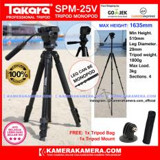 TAKARA SPM-25V Photo / Video Professional Tripod Monopod SPM 25V Max Height 1635mm Free Tripod Bag + Tripod Mount for DSLR Mirrorless Camera Canon Nikon Sony Fujifilm Panasonic and Action Camera GoPro Brica Xiaomi Yi and SmartPhone iPhone Samsung