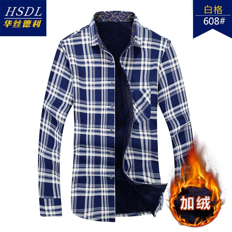 Diskon Tambah Beludru Pria Paruh Baya Lebih Tebal Kotak Kotak Kemeja Hangat Lengan Panjang Kemeja Jaringan Putih 608 Baju Atasan Kaos Pria Kemeja Pria Tiongkok