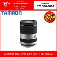 TAMRON 18-200mm f/3.5-6.3 DI III VC for EOS M (Silver)