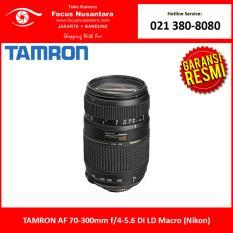 TAMRON AF 70-300mm f/4-5.6 Di LD Macro (Nikon)