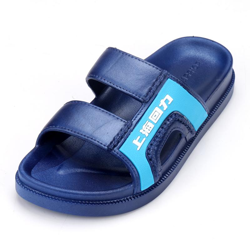 Toko Jual Tarik Kembali Bawah Lembut Memakai Non Slip Sandal Kata Tarik Sandal Sandal Biru