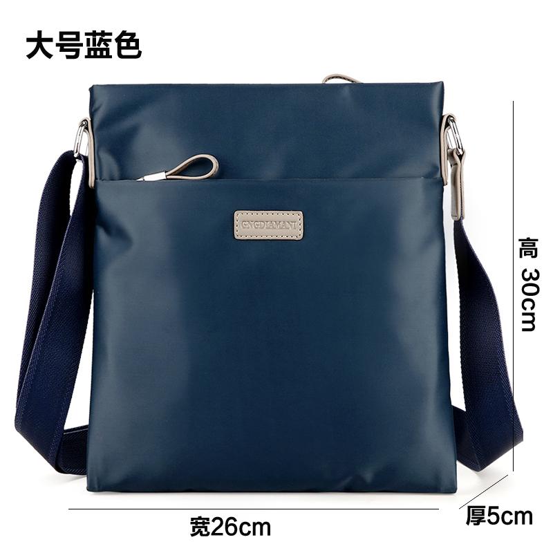 Harga Tas Selempang Bisnis Kasual Tas Korea Fashion Style Pria Besar Biru Beli 1 Mendapatkan 6 Tas Tas Pria Tas Selempang Pria Dan Spesifikasinya