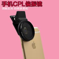 Harga Telepon Cpl Polarizer Polarizer Filter Lensa Yang Murah