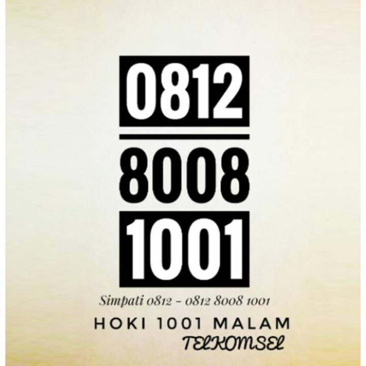 Telkomsel Simpati Nomor Cantik - 0812 8008 1001