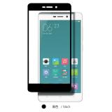 Spesifikasi Tempered Glass Premium Kaca Pelindung Layar Untuk Xiaomi Redmi 3 Hitam Lengkap