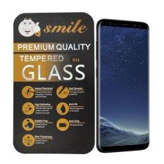 Tempered Glass / Screen Protector / Screen Guard Samsung Galaxy S8