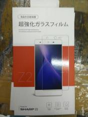 Sharp Z2 5