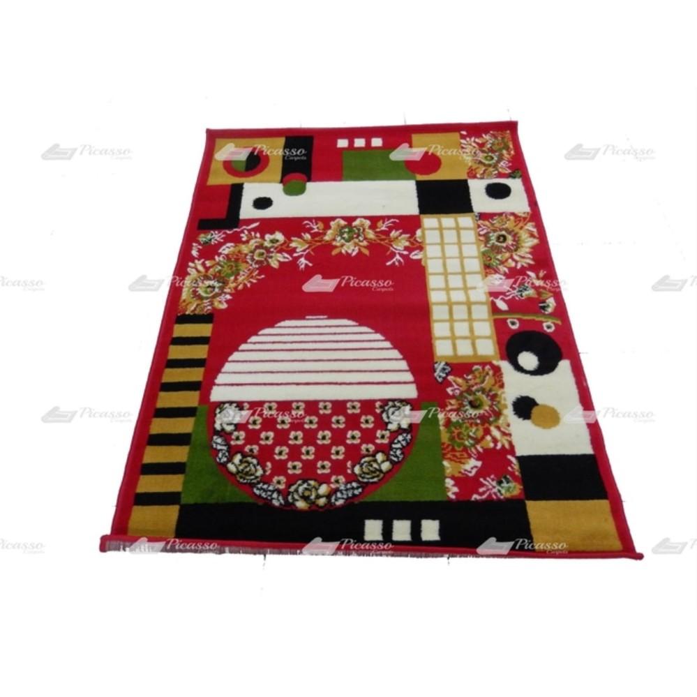 Harga Termurah Karpet Moderno Uk 115 X 155 Yang Bagus