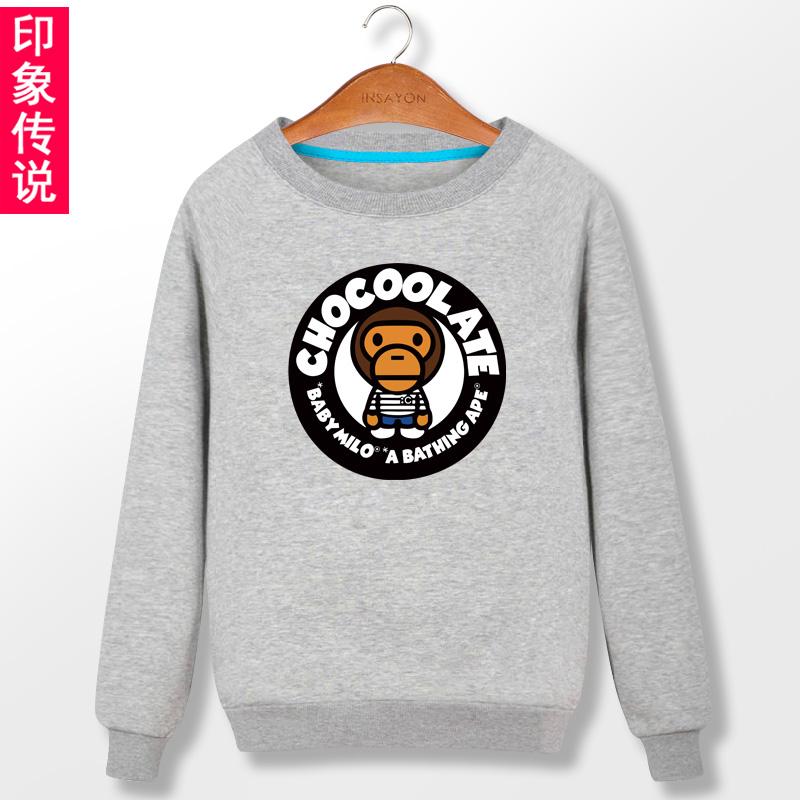 Tide Merek Jepang Kepala Olahraga Bagian Tipis Sweater Versi Korea Jaket (Abu-abu)