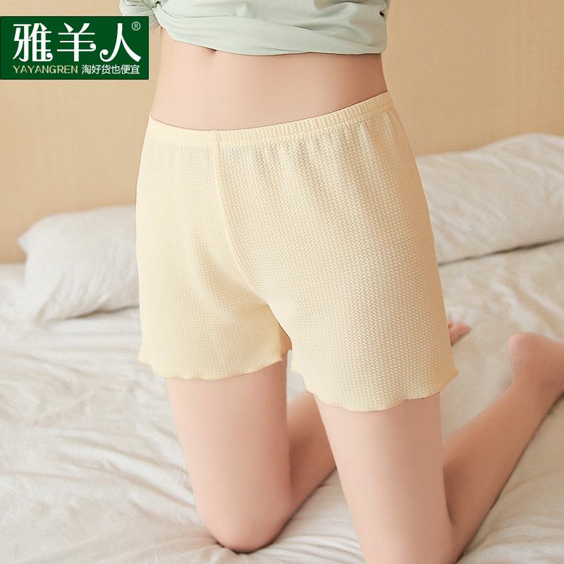 Harga Hemat Tiga Poin Kawat Hitam Ms Musim Panas Celana Celana Keselamatan Beige