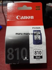 Tinta Canon PG 810 Ori IP2770 MP287 MP258 MP237 Black