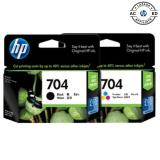 Beli Tinta Printer Hp 704 Black Colour Catrigde Ink Original Online Indonesia