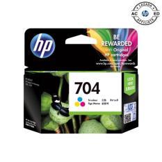 Jual Tinta Printer Hp 704 Colour Catrigde Ink Original Baru