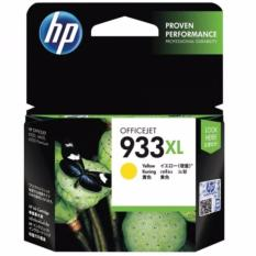 Tinta printer - HP 933 XL Yellow Original Ink Cartridge (CN056AA)