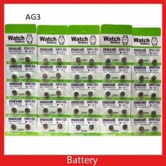 TMI Battery Alkaline Baterai Kancing Lithium AG3 LR41 (1.55V) Untuk Kalkulator, Jam, Kamera, PDA - Isi 10 Pcs
