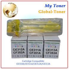 Toner Cartridge Compatible Laserjet Printer Cp1025 / 1025 Ce311a Cyan