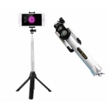 Beli Tongsis Multi Function Build In Tripod Selfie Stick With Bluetooth Extendable Folding Stick For Iphone Smartphone White Tongsis