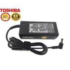 Toshiba Adaptor Satellite C600 C800 C640 L645 L745 L800 L510 M200 19V 3.42A
